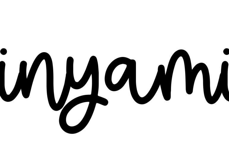 About the baby nameBinyamin, at Click Baby Names.com