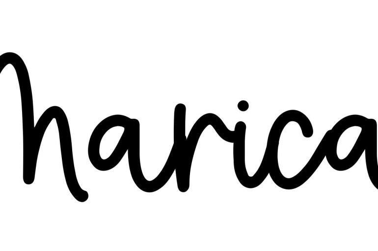 About the baby nameMarica, at Click Baby Names.com