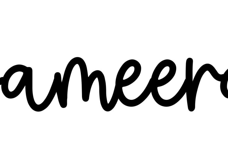 About the baby nameSameera, at Click Baby Names.com