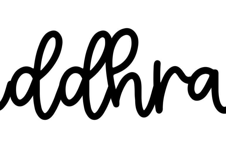 About the baby nameSiddhran, at Click Baby Names.com