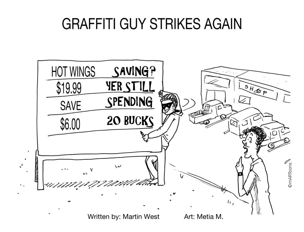 MT#207 Graffiti Wings