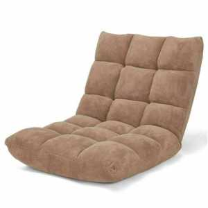 Beige Cushioned Floor Chair