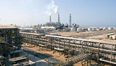 Arábia vagas refinaria