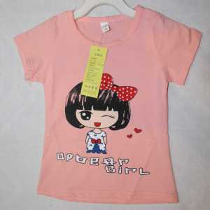 t-shirt medium size for girls - online shop in Pakistan