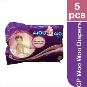 CP Woo Woo Diapers 5 Pieces (Large) - ClickUrKart