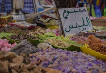 Marocco Meknes Mercato delle Spezie