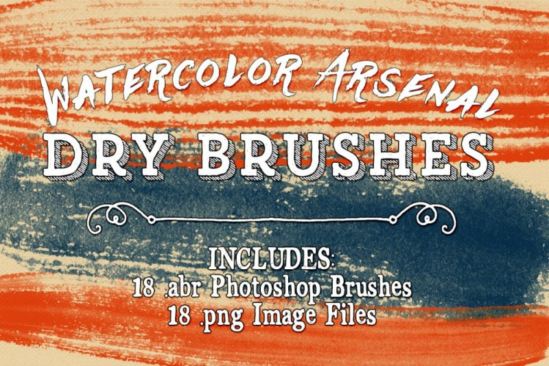 Watercolor Arsenal Dry Photoshop Brushes