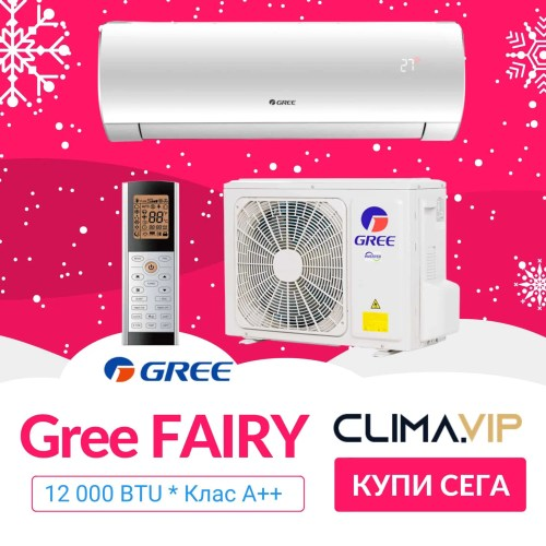 Инверторен климатик Gree GWH12ACC-K6DNA1D FAIRY WiFi, 12000 BTU, Клас A++