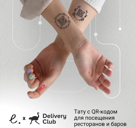 Russian Business Introduces Tattoo QR Codes To Prove Vaccination Status