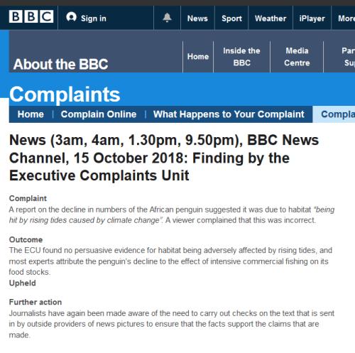 bbc complaints site