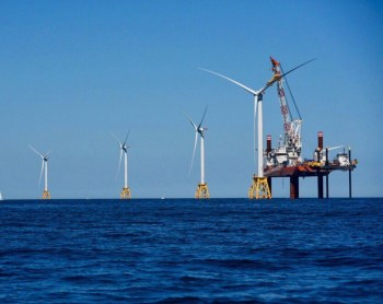 offshore wind rig