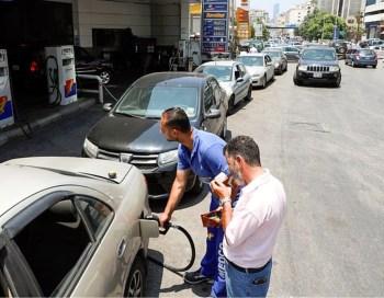 Lebanon gas lines