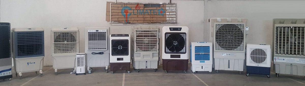 outdoor evaporative air coolers hvls fans