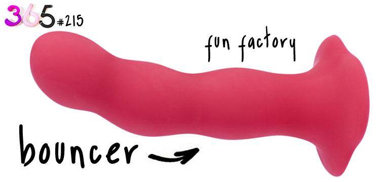 fun factory bouncer