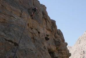 Transition, Junction & Nearside Walls, Ras Al Khamaih, Émirats 71