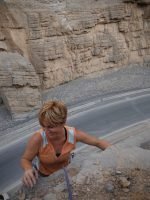 Transition, Junction & Nearside Walls, Ras Al Khamaih, Émirats 80