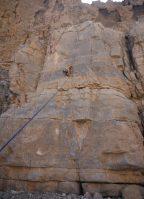 Transition, Junction & Nearside Walls, Ras Al Khamaih, Émirats 68