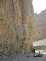 Transition, Junction & Nearside Walls, Ras Al Khamaih, Émirats 53