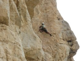 Transition, Junction & Nearside Walls, Ras Al Khamaih, Émirats 25