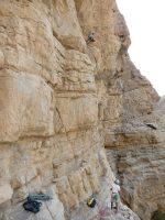 Transition, Junction & Nearside Walls, Ras Al Khamaih, Émirats 24