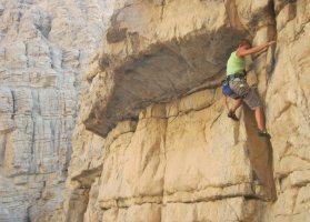 Transition, Junction & Nearside Walls, Ras Al Khamaih, Émirats 58