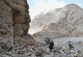 Transition, Junction & Nearside Walls, Ras Al Khamaih, Émirats 14