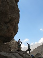 Transition, Junction & Nearside Walls, Ras Al Khamaih, Émirats 16