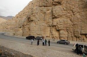 Transition, Junction & Nearside Walls, Ras Al Khamaih, Émirats 8