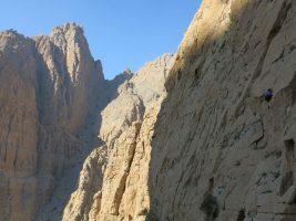 La Princesse a la Dalle, Wadi Naqab, Émirats 34