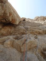 Route With No Name, Ras Al Khaimah, Émirats 11