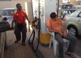 La crête de l'indien, Sharaf Al Alamein, Al Hamra, Oman 20
