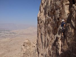 Chiken's Paradise, Nizwa Tower, Oman 7