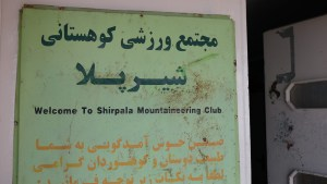 Kolak Chal trek, Teheran, Iran 20