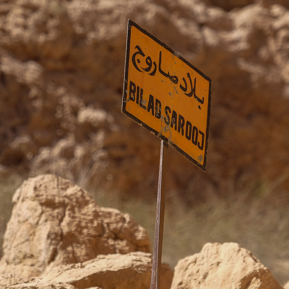Wadi Shab, Hajar Oriental 19