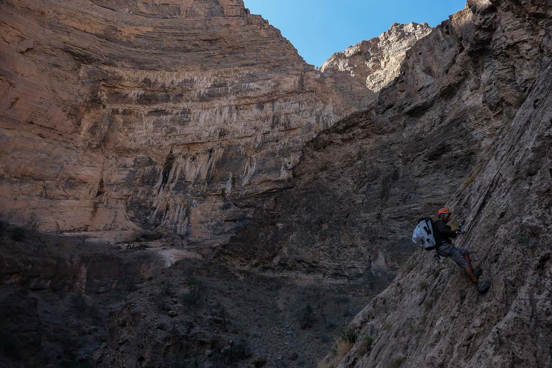 Wadi Halfain, Sayq Plateau 22