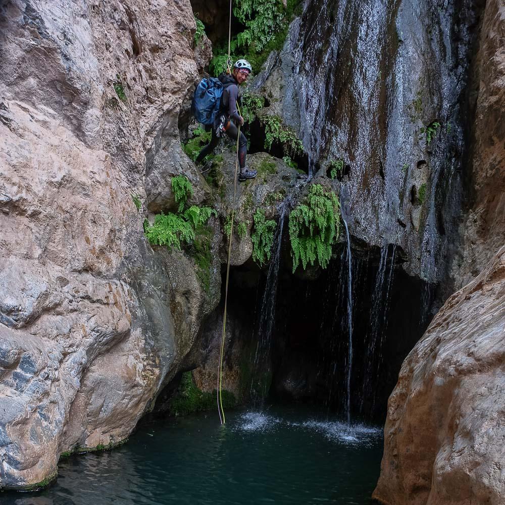 Wadi Halfain, Sayq Plateau 78