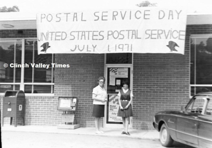 July 1, 1971 (16)