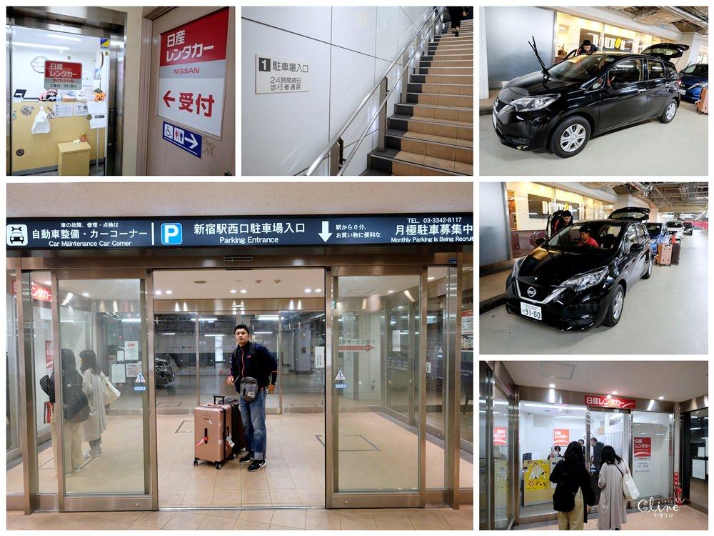 ▌東京新宿租車分享▌東京租車三天兩夜。河口湖富士山、箱根、昭和國立公園,一次滿足許多知名景點