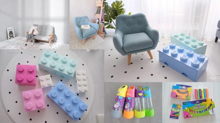 ▎兒童禮物團▎新款澳洲 BunnyTickles小沙發。樂高 LEGO收納盒。英國Little Brian兒童水彩棒。麵包超人童書