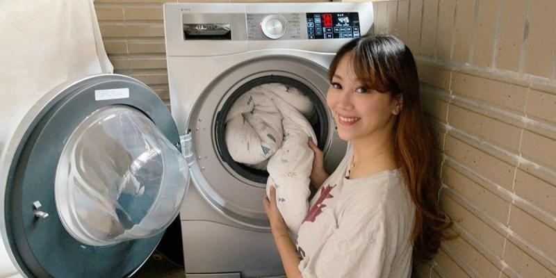 【德國Bosch i-Dos智慧滾筒洗衣機】精準計算洗劑、14種專業洗程。寶寶衣、羽絨衣、羊毛衣一機搞定!