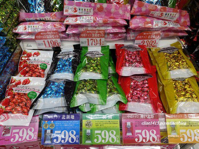 ▌京都必訪景點▌京都人的廚房♥錦市場♥買到傳說中會呼吸的巧克力
