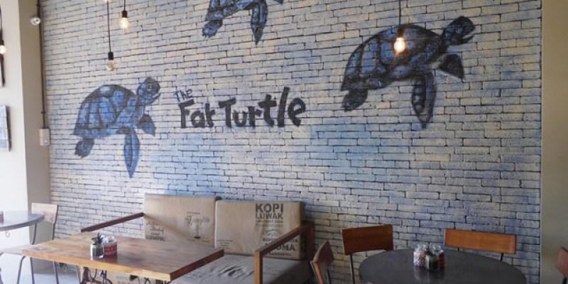 ▌峇里島咖啡店推薦▌水明漾區必訪特色咖啡店♥The Fat Turtle♥充滿懷舊風情的的胖烏龜咖啡