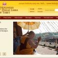 New Mac Malware 'Dockster' Found on Dalai Lama site