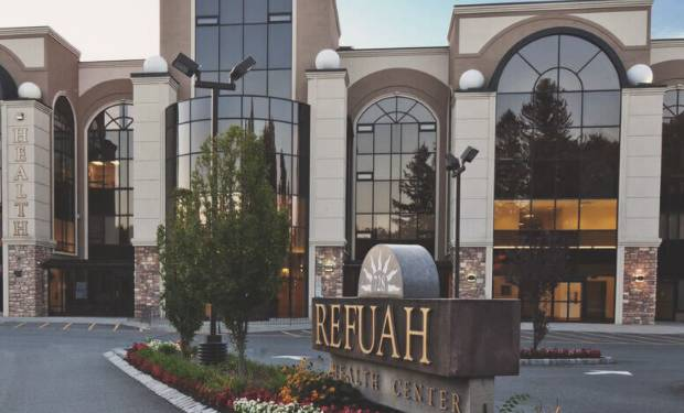 Refuah health center