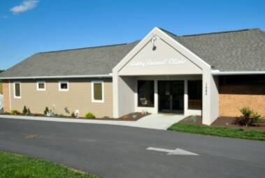 Ashby Animal Clinic Harrisonburg
