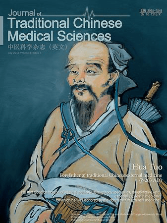 Journal of Traditional Chinese Medical Sciences