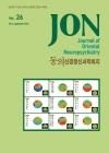 Journal of Oriental Neuropsychiatry