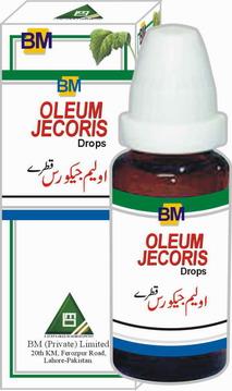 BM Oleum Jecoris Drops