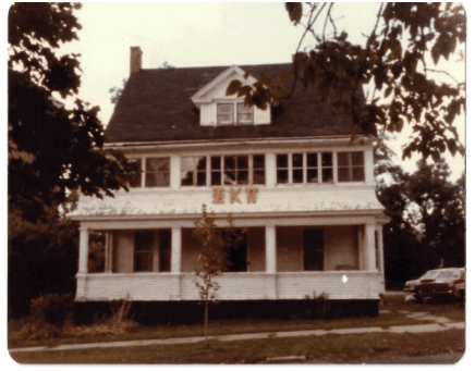 Clio House back in '82!