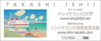 cl309_ishiitakashi